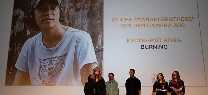 """""""Златна камера 300"""" за кинематограферот Кјонг-Пјо Хонг од Јужна Кореја"""