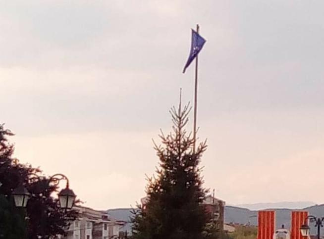 Ни трага ни глас од македонското знаме во Делчево: На Денот на независноста се вееше само обележјето на Европската унија