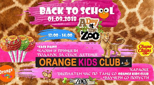 Викенд забава во Зоолошката градина по повод почекот на новата учебна година