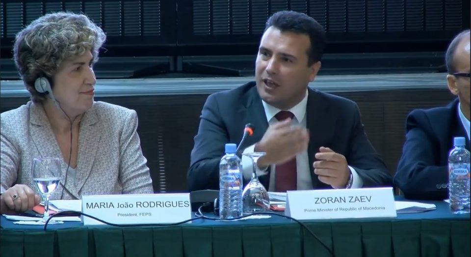 """""""Ние Сме Македонија"""": Премиерот Заев да остане доследен на своето ветување пред македонскиот народ и да ја напушти Владата"""