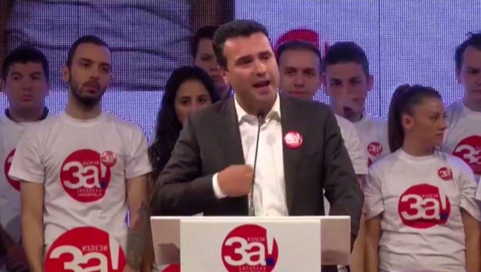 Заев: Ни треба камшикар од ЕУ и НАТО да не потсреди сите, од мене на чело, па надоле сите (ВИДЕО)