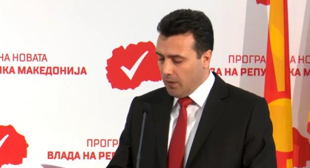 ВМРО-ДПМНЕ: Заев и ненародниот СДСМ ја завија државата во црно, мора да одговараат за хаосот во кој ја втурна Македонија