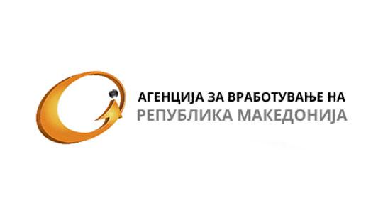 АВРМ ќе истражува кои вештини се барани на пазарот на труд