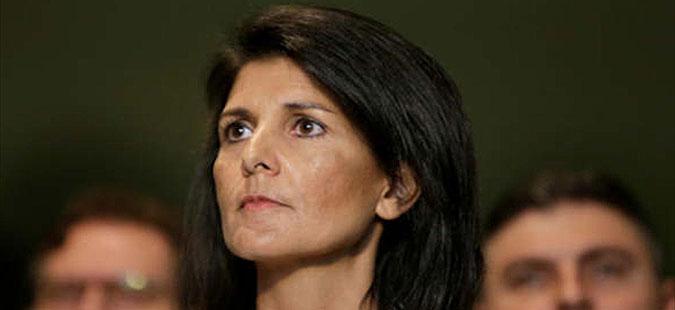 Хејли барала повлекување на УНМИК од Косово