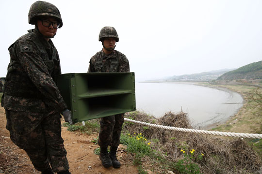 Северна и Јужна Кореја деминираат дел од границата