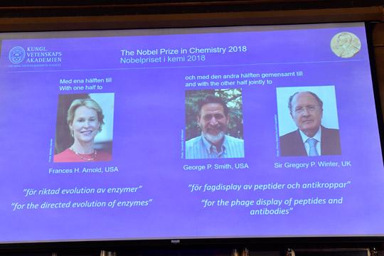 Тројца научници добија Нобелова награда за хемија