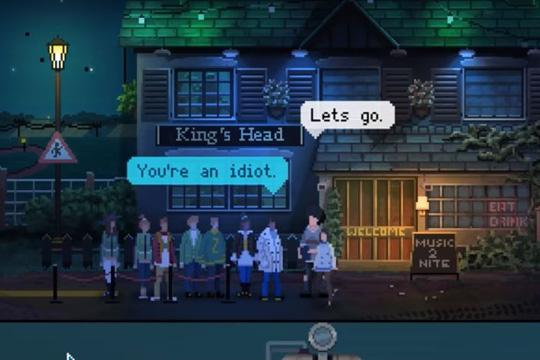 Се појави видеоигра за Брегзит