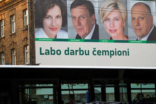 Парламентарни избори во Летонија
