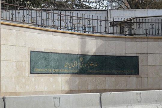 Техеран демантира дека била евакуирана Иранската амбасада во Турција