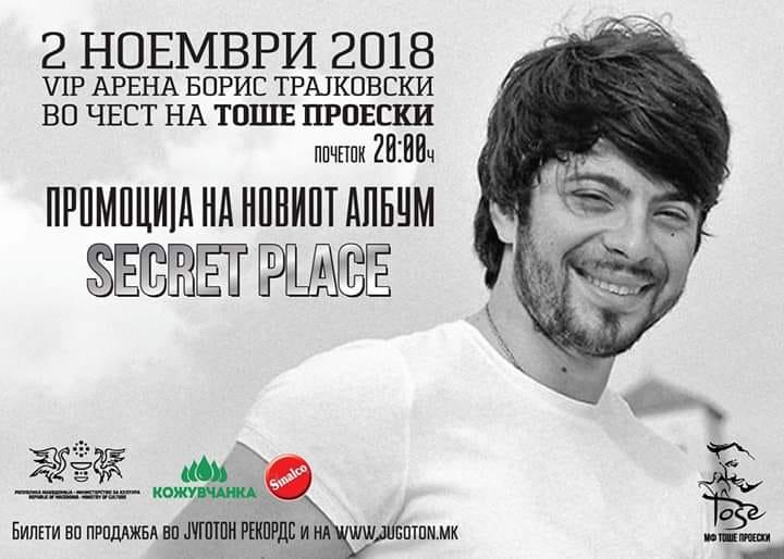 """На концертот во чест на Тоше в петок ќе биде промовиран албумот """"Secret Place"""""""