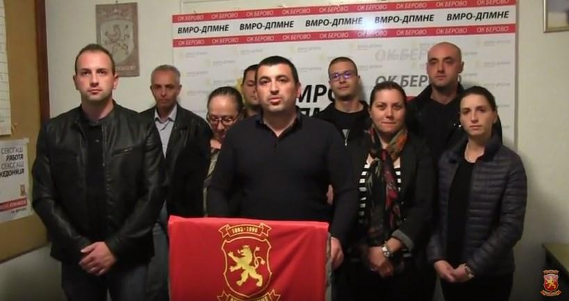 ОК на ВМРО-ДПМНЕ Берово: Градоначалникот Пекевски и неговата партија СДСМ немаат апсолутно ништо направено изминатата година за граѓаните