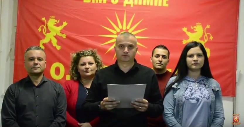 Костадиновски: Граѓаните јасно и гласно кажаа НЕ на распродажбата на националните интереси за сметка на политичката кариера на Заев и Димитров