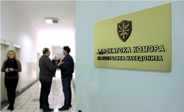 """Адвокатската комора бара да се обезбедат потребните услови на судењето за """"27 април"""""""