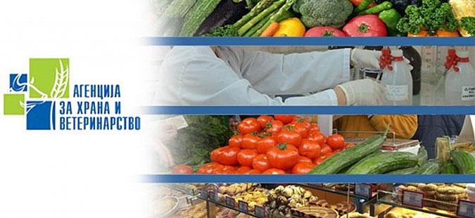 АХВ: Високите температури опасност од труење со храна и за здравјето на животните