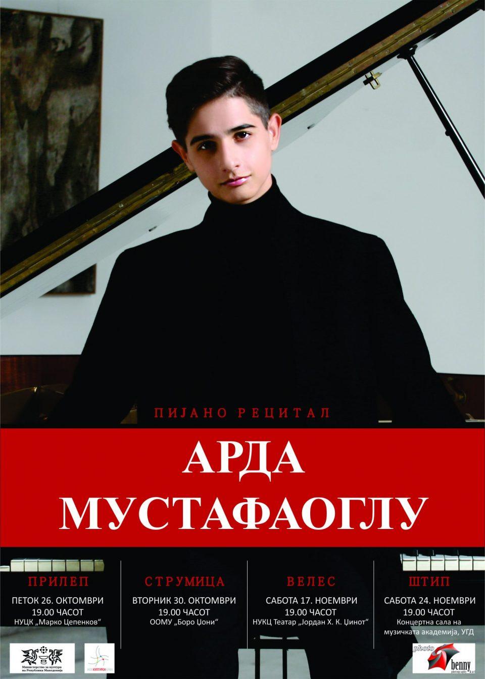 Пијано рецитал на шестнаесетгодишниот Арда Мустафаоглу во Прилеп