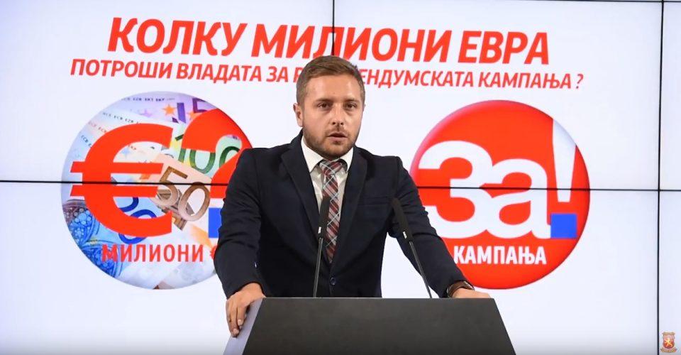 Арсовски: Дали Владата и СДСМ за кампањата за неуспешниот референдум потрошија над 3 милиони евра?