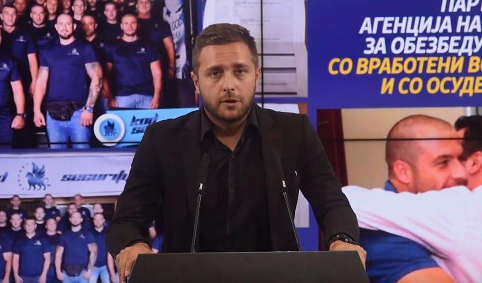 Арсовски: МВР дава дозвола за основање агенција за обезбедување на лица вработени во МВР кои имаат кривични пријави