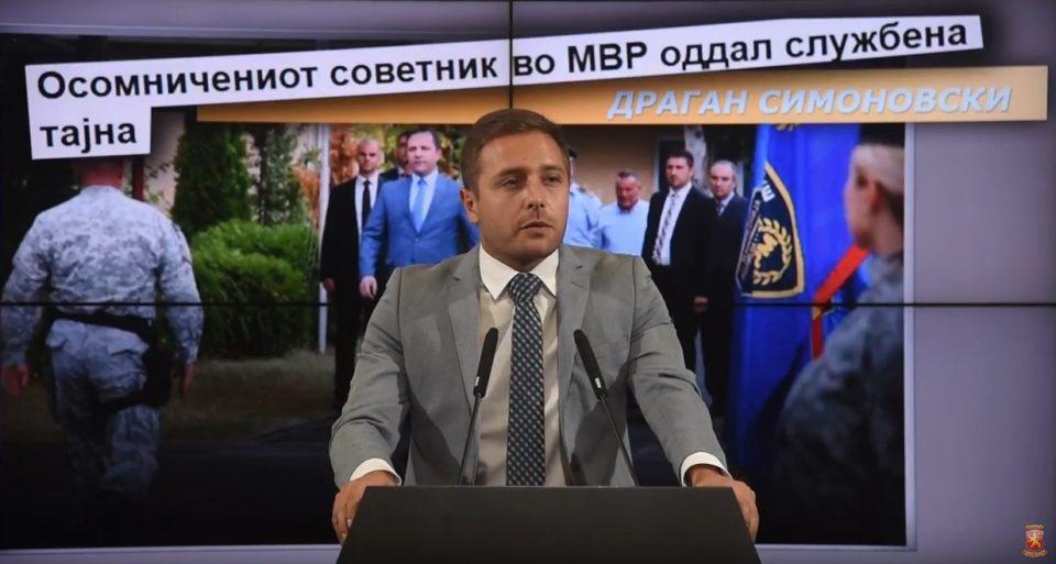 Арсовски: Дали некој во МВР прикрил дел од доказите и намерно ја саботирал и ја кочел истрагата за случајот со оддавање службена тајна?