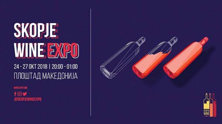 Почнува фестивалот на виното во Скопје