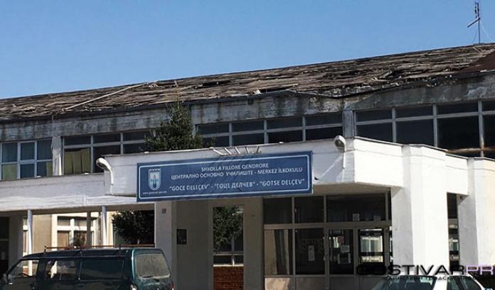 Додека училиште нема кров, Владата инвестирала во Фитнес центар во Гостивар