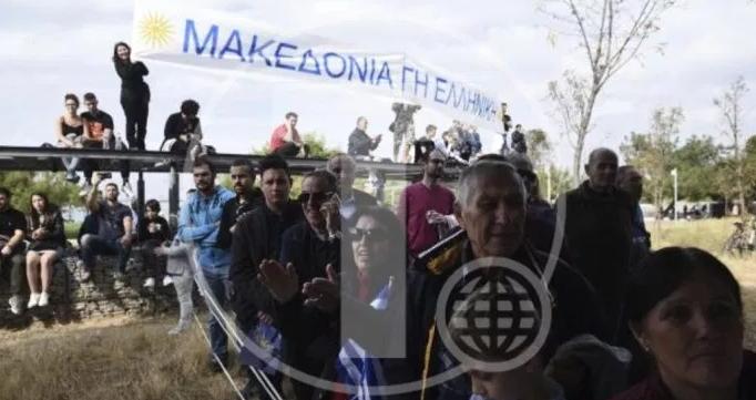 Грчките војници против Преспанскиот договор