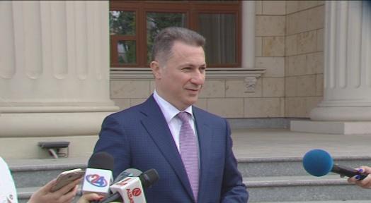 ФОТО: Повик за мирен протест за поддршка на Никола Груевски во среда