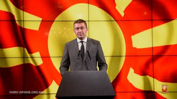 Мицкоски: Нашата борба денес е Република Македонија, а нашиот предизвик е да ја сочуваме, заштитиме од неодговорните политичари