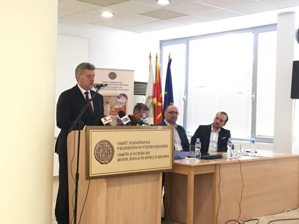 Иванов со политичка порака ја отвори конференцијата по повод илјадагодишнината од Самуиловото царство во Охрид
