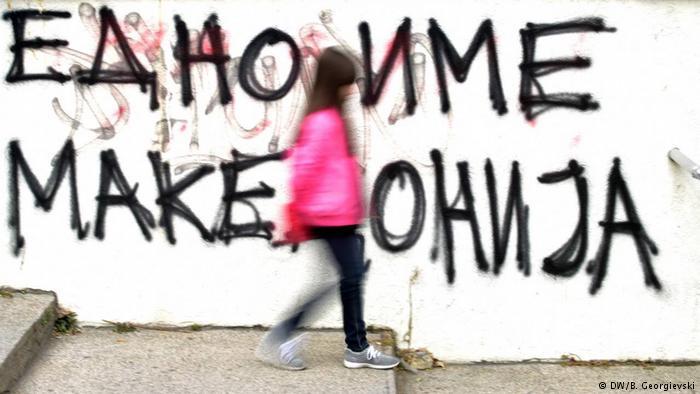 """""""Зиддојче цајтунг"""": Референдумот не успеа, резултатот е болен пораз за владата на социјалдемократот Заев"""
