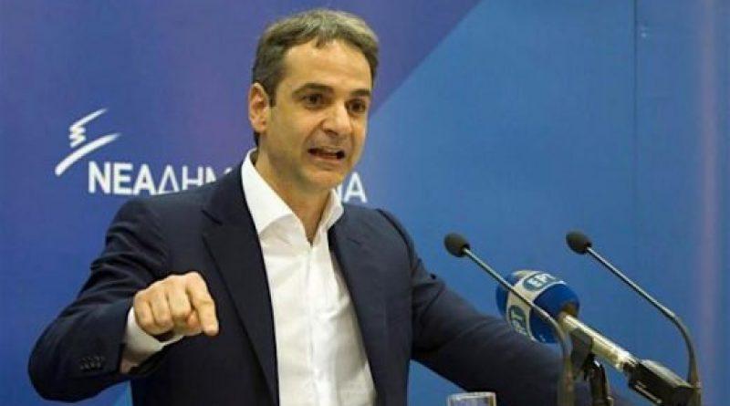 Мицотакис бара брзи избори: Грчкиот народ да одлучи за Договорот од Преспа пред да дојде во Парламентот