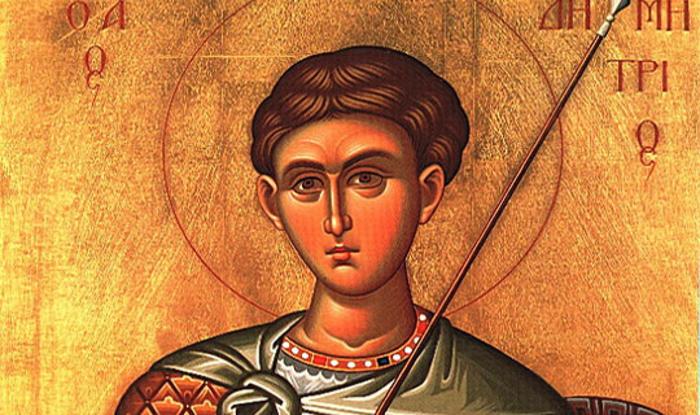 Денес е Св. Великомаченик Димитриј – Митровден, среќен именден Митре, Димо, Митра