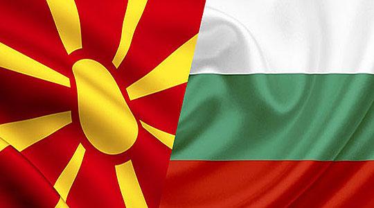 Втор состанок на Заедничката експертска комисија меѓу Македонија и Бугарија