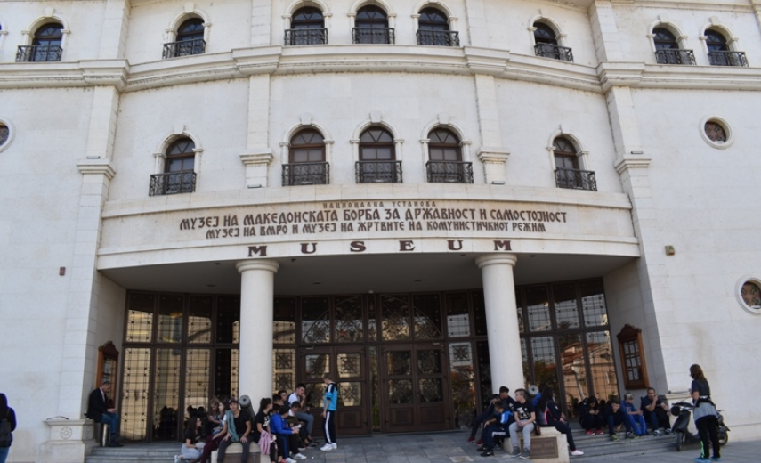 Се подготвува ли голем удар во културата: Според СДСМ, Македонија треба да остане без музеи?!