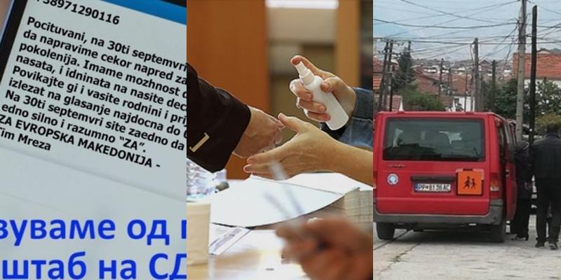 Ден полн со фалсификување на волјата на граѓаните: Во Сарај се гласало на секој 14 секунди, а во Прилеп се поткупуваа Роми