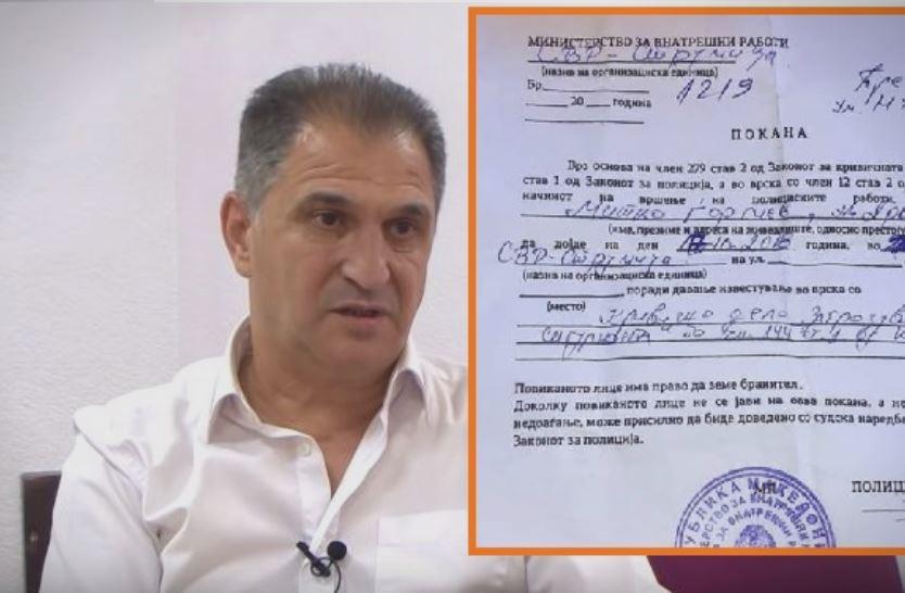 ЛИДЕР: Вице Заев му пратил полиција на Митко Ѓорѓиев? Извини се јавно за да не те гониме!