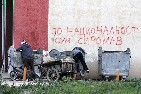 ВМРО-ДПМНЕ: Единствено што расте со оваа власт се корупцијата и јавниот долг, 500.000 граѓани живеат под прагот на сиромаштијата