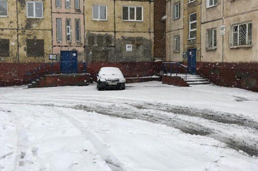 Пристигнува арктички циклон: Во Словенија веќе има снег, од утре драстична промена во целиот регион