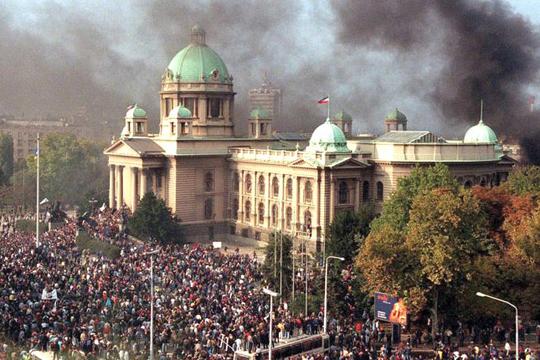 Србија ја одбележува годишнината од промените на 5 октомври
