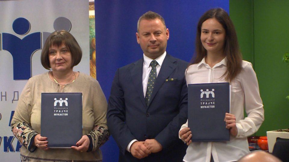 """Фондацијата """"Трајче Мукаетов"""" доделува 40 нови стипендии за студенти по фармација и медицина"""