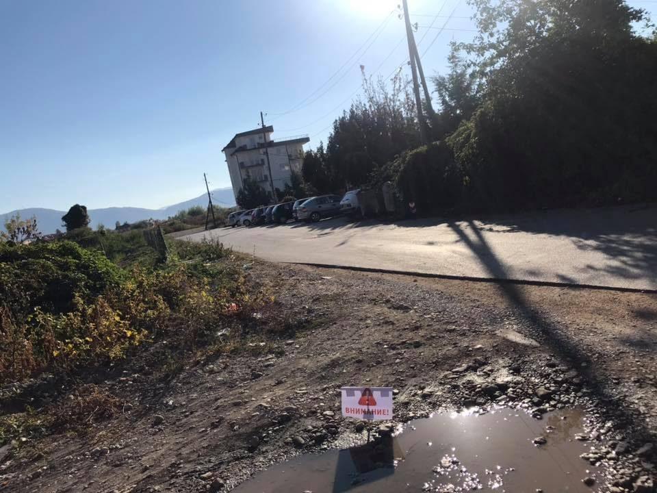ФОТО: Стружани симболично ги обележаа дупките низ улиците на градот