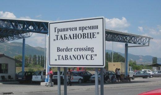 Скопјанец се вратил од Словенија, но не ја почитувал самоизолацијата, ќе плати 2000 евра