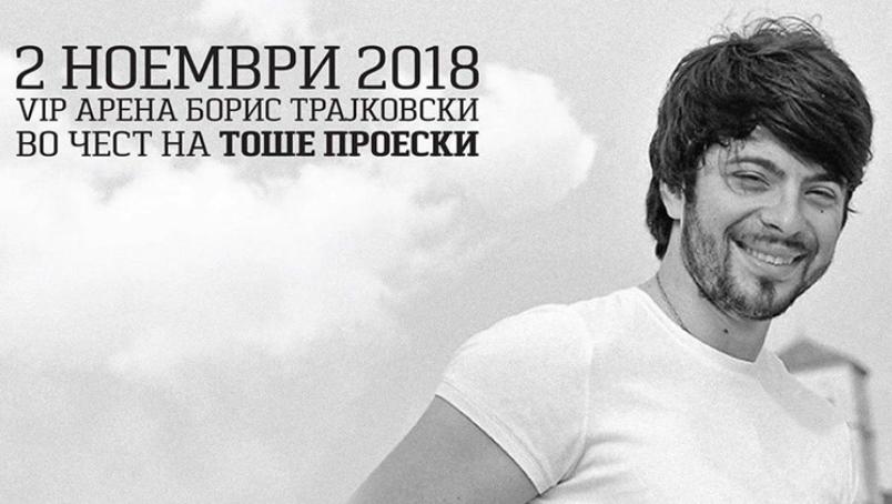 Концертот во чест на Тоше Проески на 2-ри ноември во Скопје