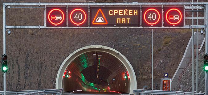 Санирање на дефект во тунелот кај Демир Капија: Вечерва возете внимателно, брзината ограничена на 40 км/ч