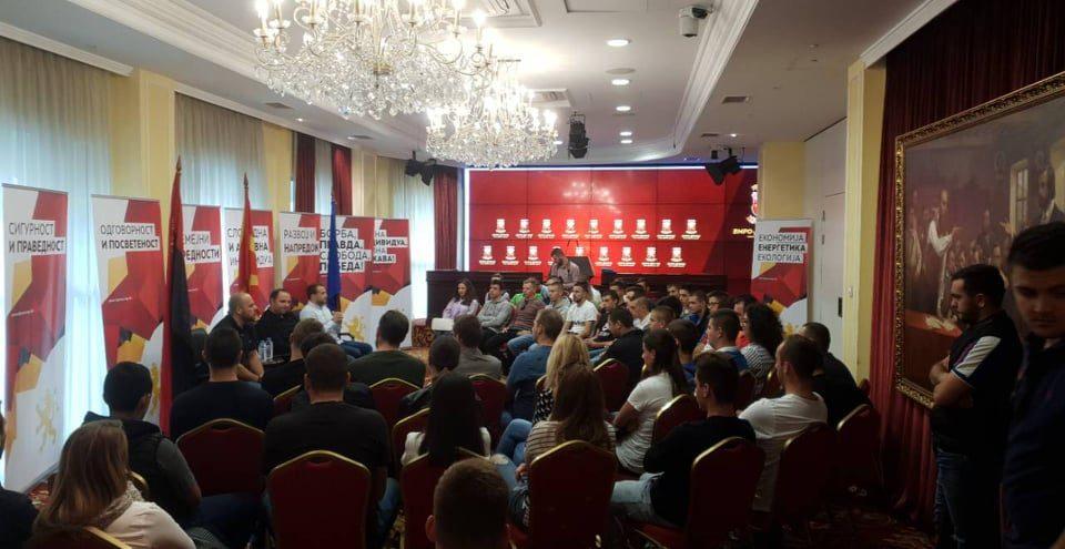 УМС со обука за лидерски вештини на која предавање одржаа Мисајловски со претседателите на ОК Костовски и Стојаноски