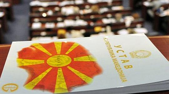 Продолжува расправата за вториот нацрт-амандман на Уставот