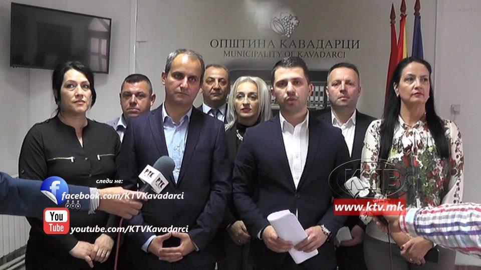 Советничка група на ВМРО-ДПМНЕ ОК Кавадарци: Нема да поддржиме ништо што е на штета на здравјето на граѓаните