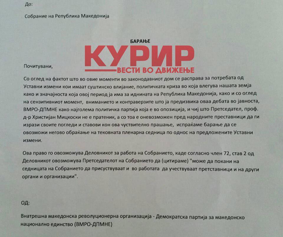 ВМРО-ДПМНЕ со барање до Собранието да му се овозможи обраќање на Мицкоски