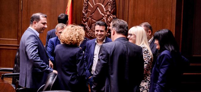 ФОТО: Продолжуваат партиските вработувања на СДСМ