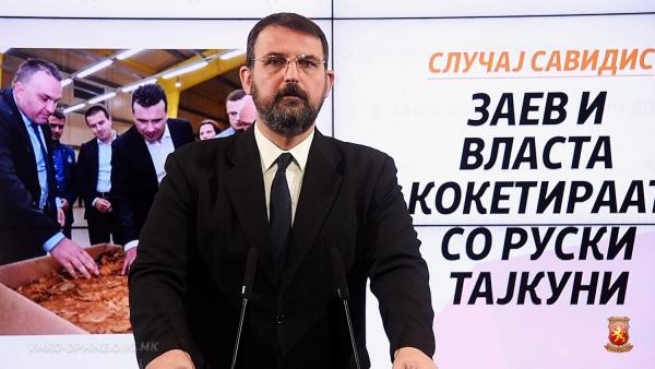 Стоилковски: Колку се зголемени приходите на компанијата Секе на Савидис по 2017 година односно откако Заев ја презеде власта?