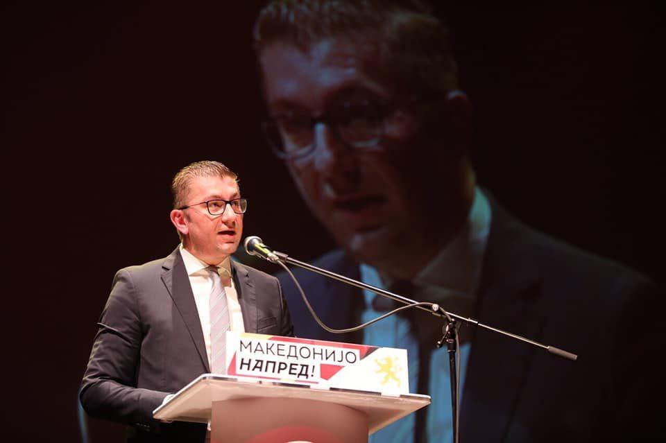 На претседателските избори ќе го поразиме СДСМ, порача Мицковски од Гостивар Гостивар